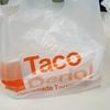 Taco Delio