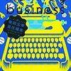 『モンキービジネス 2011 Spring vol.13 ポール・オースター号』