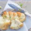 【絵本】deパン作りの巻~親子クッキングで食事を楽しく!