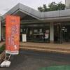 盾持人埴輪の世界  埼玉県立さきたま史跡の博物館
