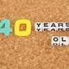 知財未経験での特許事務所の転職は40過ぎると難しい話 30代で転職しましょう