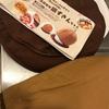 保温調理用 『鍋ずきんちゃん』便利グッズのお話