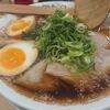 【食】藤沢のラーメンチェーン店『よってこや』はイマイチだったかも。【完全禁煙】