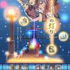 クリオネの灯り 「いじめ」をテーマとした 2017年夏アニメ