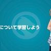 初心者向け・C#のクラス入門&Unityチュートリアルで3Dゲームの基本を学ぼう