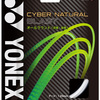 YONEX[CYBER NATURAL BLAST]レビュー