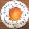 ツナとチーズのマフィン『ブーランジェリー イアナック』