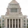 日本は永久に核武装できない?非核三原則と日本の核武装論