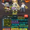 星ドラ日記 2017/06/30