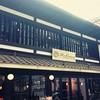 【京都グルメ】お洒落なイタリアン「ロビンソン烏丸」でパン食べ放題のランチを楽しんできました