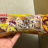 ヤマザキ 薄皮 スイートポテトクリームパン  食べてみました