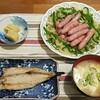 2018/02/19の夕食