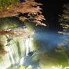 【旅れぽPart1】茨城県袋田の滝にいってみた! 【前編】