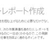 ヤマザキパンWebのおかしな写真