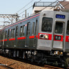 京成電鉄3600形リバイバルカラー。