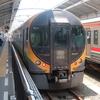 【8600系】特急いしづち11号乗車記(四国新型特急乗り継ぎ3)