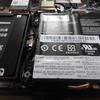 ThinkPad X260にフロントバッテリーを増設した