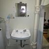 都営住宅 洗面台交換