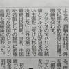 サミット、菅&バイデンがメルケル&マクロン連合を中国問題で押し切ったらしいぞ…