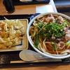 う道 板橋区 関東風肉汁うどんにかき揚げ