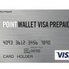 POINT WALLET VISA PREPAIDを活用する