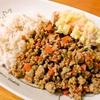 なんか挽肉の炒め(妻料理)