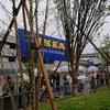 IKEA長久手行ってきましたよ~(*^^)v