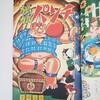漫画が好き過ぎてヾ(^^ )…その54