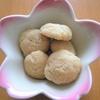 きな粉クッキーがバター無しでレンジで作れると知り作ってみた結果・・・