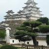姫路城を見に姫路へ