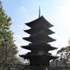 東寺へ②観光62...20200120京都