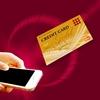 Apple Payを利用して2ヶ月。行動の変化は財布なしでコンビニへ行くようになったこと。Apple Payの3つのメリット