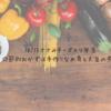 10/15ささみチーズカツ弁当☆節約おかずは手作りなめ茸と大豆の煮物