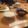 豊川市 定食屋 二条