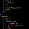React.js の syntax ハイライトプラグインを作成した話