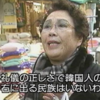 【おばちゃんに韓流ファンが多い理由】韓国で高齢おばさんの売春が大人気 「60代でも若い方」 【韓国ならモテモテだよ】