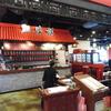 【點水樓】台湾人が選ぶ美味しい小籠包で1位になった事のある超名店!【ディエンシュイロウ】