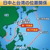 ★日本の防衛力強化の話をすると日本人が反対する この国は異常