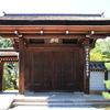 京都 青モミジの世界遺産 西芳寺