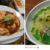 焼き肉の盛岡~夏太りの原因