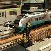 JR東日本 E653系 緑編成
