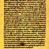 びあけんマスターズへの道 No.10  ~中世 カール大帝からウィルヘルム4世