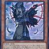 【遊戯王】「失落の魔女」デッキってどうなん? 【Card-guild】