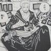 ONE PIECE ブログ[六十一巻] 第599話〝九人の海賊〟