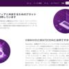 Beatzcoinのホームページが日本語対応になりました!!