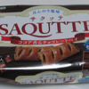 三立製菓 サクッテ
