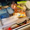 冷蔵庫の整理をしよう(たとえ無駄でも)