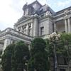 台北賓館に行ってきた。