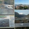 中央道・藤野PA:「緑のラブレター」発見 ❣