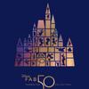 Disney Fab 50 クラシックキャラクターが登場